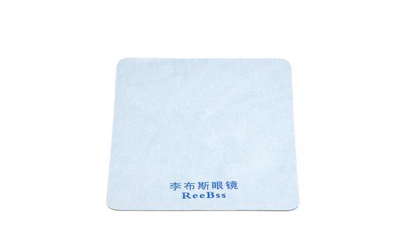Glasses Cloth Blue