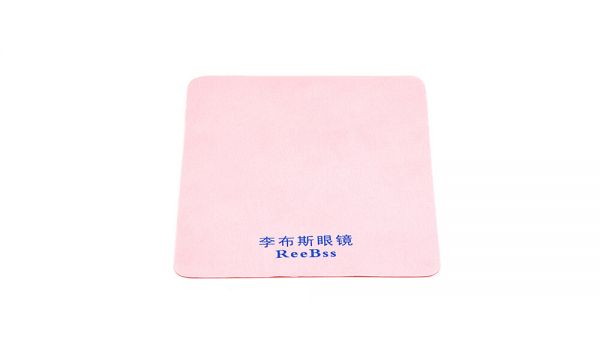 Glasses Cloth Pink